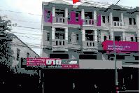 อาคารพาณิชย์หลุดจำนอง ธ.ธนาคารไทยพาณิชย์ ธาตุพนม ธาตุพนม นครพนม